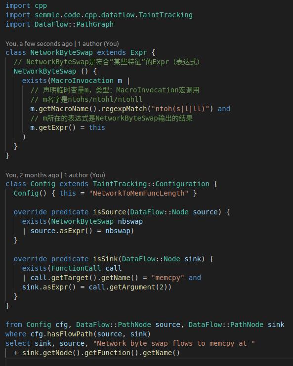 CodeQL示例:污点跟踪