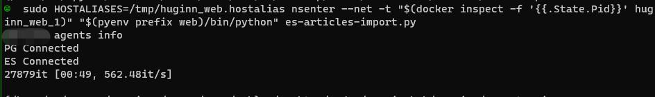 脚本运行输出