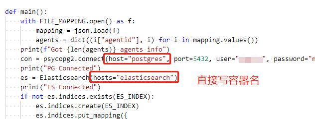 脚本数据库连接部分
